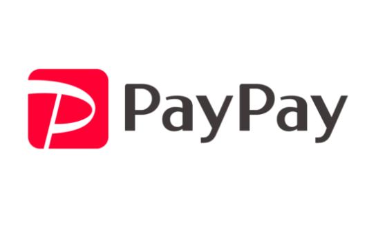 仲介手数料PayPayでのお支払いが出来ます!