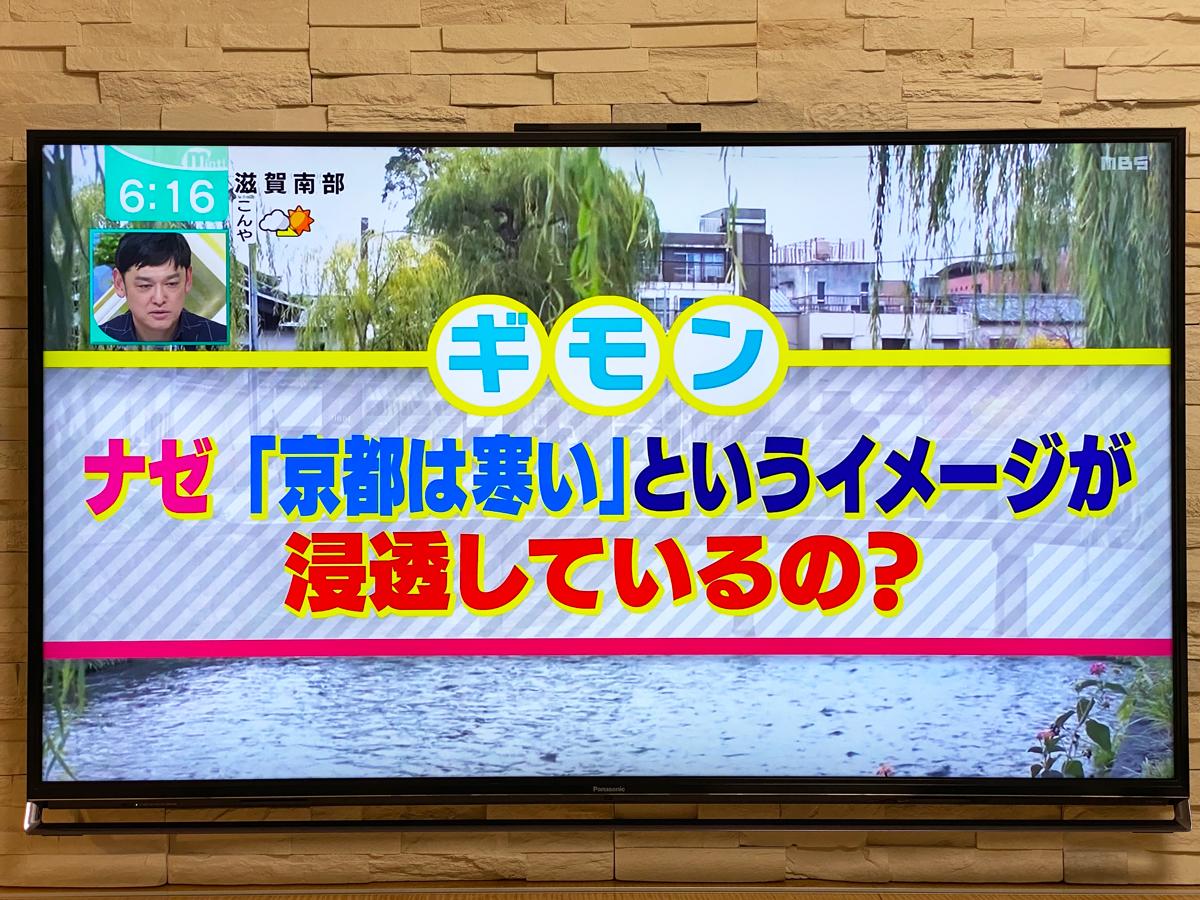 ミント、ナゼトキ、堀充宏